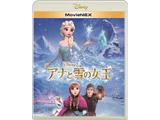 アナと雪の女王 MovieNEX DVD+BD