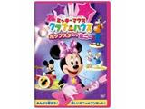 ミッキーマウス クラブハウス/ポップスター・ミニー 【DVD】
