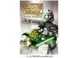スター・ウォーズ:クローン・ウォーズ<ファイナル・シーズン / ザ・ロスト・ミッション> コンプリート・セット DVD