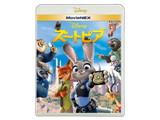 ズートピア MovieNEX ブルーレイ&DVDセット