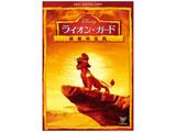 ライオン・ガード/勇者の伝説(デジタルコピー付き) DVD