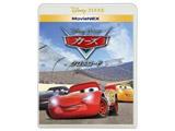 カーズ / クロスロード MovieNEX ブルーレイ&DVDセット BD