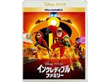 インクレディブル・ファミリー MovieNEX BD