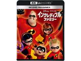 インクレディブル・ファミリー 4K UHD MovieNEX4K UHD+3DBLU+BLU