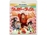 シュガー・ラッシュ MovieNEX ブルーレイ+DVDセット BD
