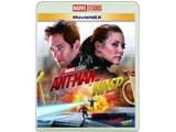 アントマン&ワスプ MovieNEX ブルーレイ+DVDセット BD