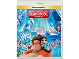 シュガー・ラッシュ:オンライン MovieNEX <ブルーレイ+DVDセット> BD