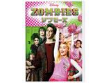 ゾンビーズ DVD