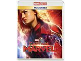 キャプテン・マーベル MovieNEX Blu-ray+DVD