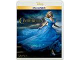 シンデレラ MovieNEX ブルーレイ+DVDセット