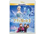 アナと雪の女王 MovieNEX ブルーレイ+DVDセット BD