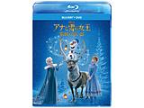 アナと雪の女王 / 家族の思い出 ブルーレイ+DVDセット BD