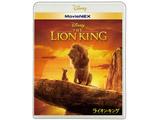 【12/04発売予定】 ライオン・キング MovieNEX ブルーレイ+DVDセット BD