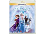 アナと雪の女王2 MovieNEX ブルーレイ+DVDセット