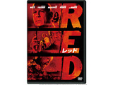 RED/レッド DVD