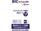BIC モバイル ONE プリペイド(容量型)【マルチカット】