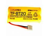 コードレス子機用充電池 TF-BT20