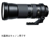 SP 150-600mm F/5-6.3 Di VC USD Model A011 [ニコンFマウント] 超望遠ズームレンズ