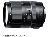 16-300mm F/3.5-6.3 Di II VC PZD MACRO Model B016 [ニコンFマウント(APS-C)] 高倍率ズームレンズ