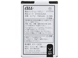 【au純正】 電池パック KY003UAA