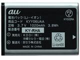 【au純正】 GRATINA2 / MARVERA2 / MARVERA / GRATINA用 電池パック KYY06UAA