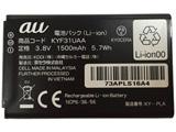 【au純正】 電池パック KYF31UAA