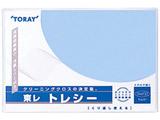 トレシー トレシー 無地(スカイブルー)24×24cm