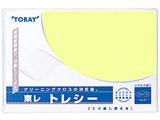 トレシー 無地(ライトレモン)24×24cm