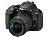 D5600 18-55 VR レンズキット [ニコンFマウント(APS-C)] デジタル一眼レフカメラ
