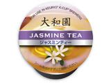大和園 ジャスミン茶 4g×12(Kカップ) SC1869
