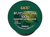 UCCキリマンジァロAA(Kカップ)N8g×12 SC1886N