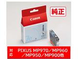 【純正インク】 BCI-7ePC インクカートリッジ(フォトシアン) (0368B001)