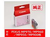 【純正】 BCI-7ePM インクカートリッジ(フォトマゼンタ) (0369B001)