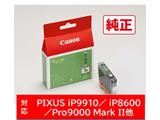 【純正インク】 BCI-7eG インクカートリッジ(グリーン) (0371B001)