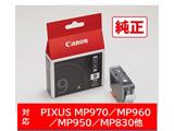 【純正インク】 BCI-9BK インクカートリッジ(ブラック) (0372B001)