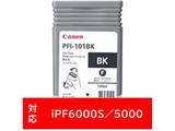 【純正】 PFI-101BK ブラック