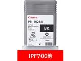 【純正】 PFI-102BK 染料ブラック