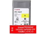 【純正インク】 PFI-102Y 染料イエロー