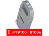 【純正】 PFI-701PC 顔料フォトシアン