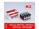 【純正インク】 BCI-7e/4MP 4色マルチパック(BK/M/C/Y) (1018B001)