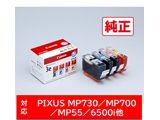【純正】 BCI-3e/4MP 4色マルチパック