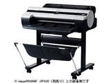 【純正】iPF610/iPF600専用スタンド ST-24