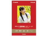 GL-101A420 (キヤノン写真用紙・光沢ゴールド A4サイズ 20枚)