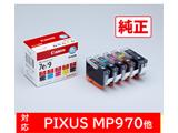 【純正インク】 BCI-7E+9/5MP インクタンク(5色BOXパック) (1018B003)