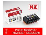 【純正インク】 BCI-326+325/5MP BCI-326(BK/C/M/Y) + BCI-325 5色BOXパック (4713B001)