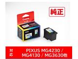 【純正インク】 BC-341XL FINEカートリッジ 3色カラー(大容量) (5214B001)