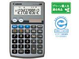 LS-12TUIIG 電卓(12桁)