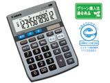 LS-122TUG 電卓(12桁)