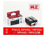 【純正インク】 BCI-320PGBK2P インクタンク(ブラック・2個パック) (3333B004)
