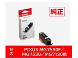 【純正】 BCI-350PGBK インクタンク(ブラック) (6495B001)